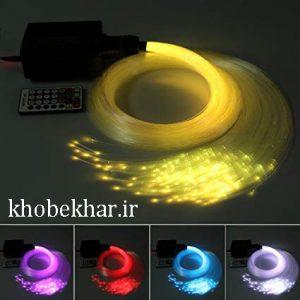 فیبرنوری نورپردازی و دستگاه ریموتی