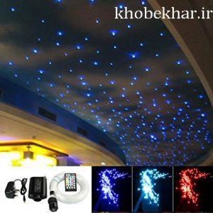 سقف نوری فیبر