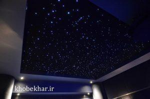 سقف با فیبر نور