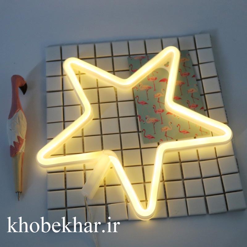 ستاره نئونی