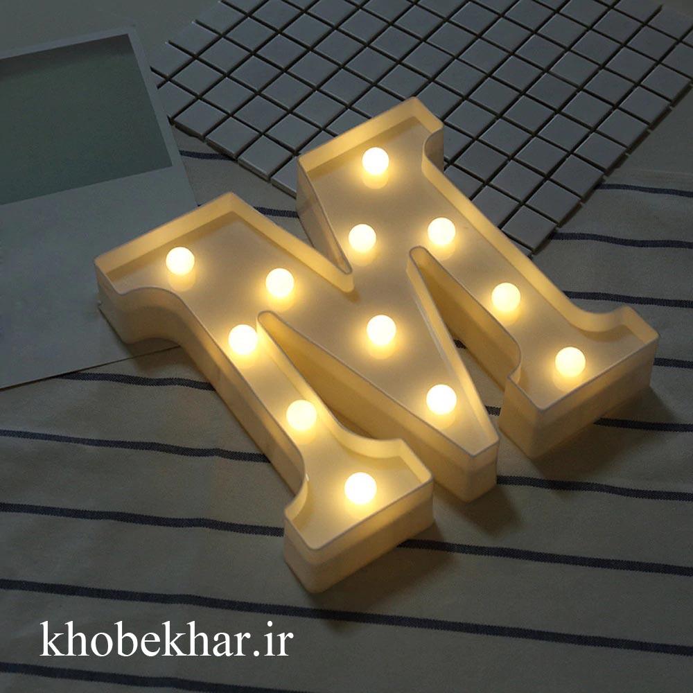 حروف چراغدار