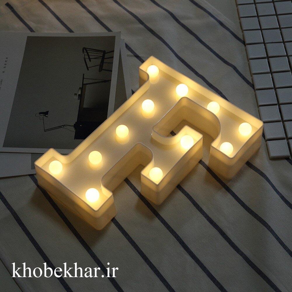 حروف نوری